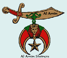 Al Amin Shrine